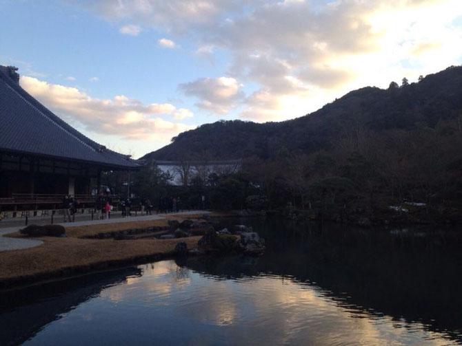 Templo zen Tenriuji.