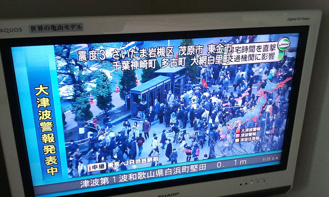 Civilizadas colas para llamar por teléfono en la estación Shinjuku de Tokio ante la caída de las redes de telefonía móvil.