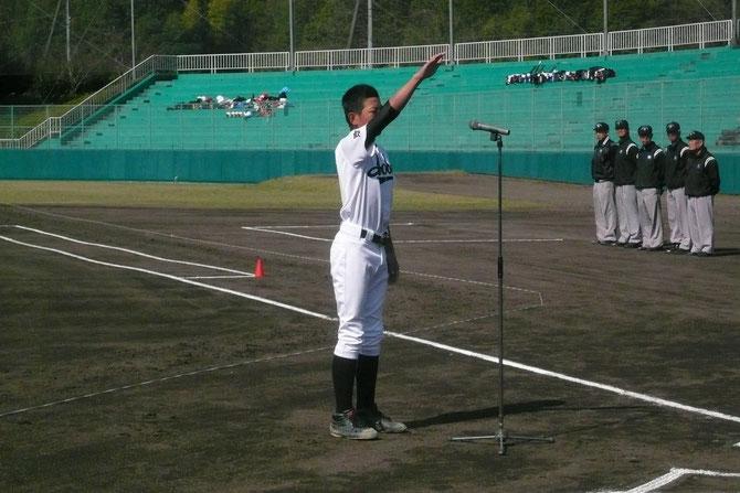 選手宣誓:青葉中学校主将