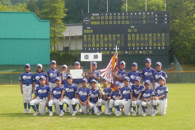 優勝:舞鶴東スポーツ少年団