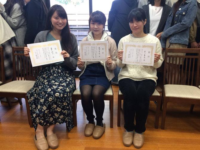左から、富井さん、石川さん、島田さん