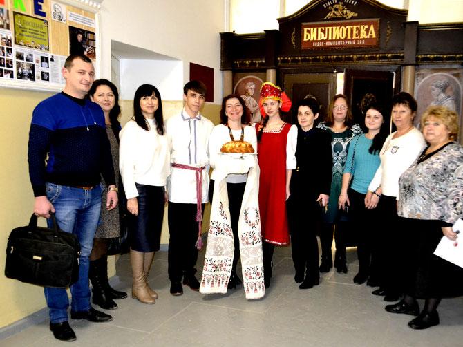 Библиотека имени Белова Юрия Евгеньевича