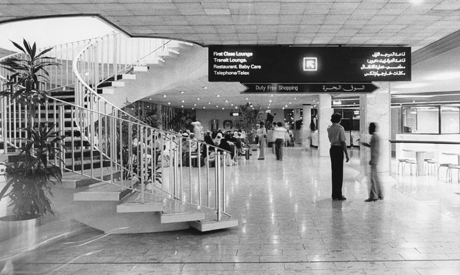HALL AEROPORT DUBAI circa 1980