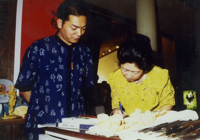 """1999. MON CHEMISIER """"IMPERIAL MAGUY YELLOW"""" (IMY), COULEUR DEPOSEE EN 1960...ICI AVEC LE GRAND SCULPTEUR SUR BOIS WU YAO HUI, ETABLI à YUEQING CITY DANS LA RICHE PROVINCE DU ZHEJIANG d'où est originaire l'actuel Maire de Shanghai YING YONG."""
