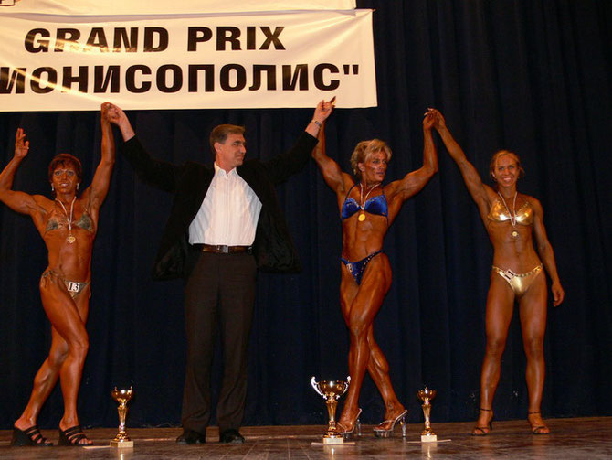 BALCHICK. GRAND PRIX DIONISOPOLIS. 20 MAI 2006. g. à dte Emilia ANGELOVA (BURGAS), Milena TILOVA (SOFIA), Diana ILEVA (SOFIA)