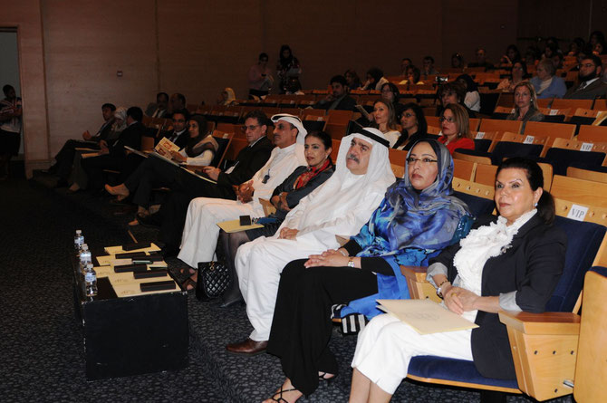 2014. LA GUST - GULF UNIVERSITY SCIENCE & TECHNOLOGY - ACCUEILLE AL SAAD FOUNDATION.