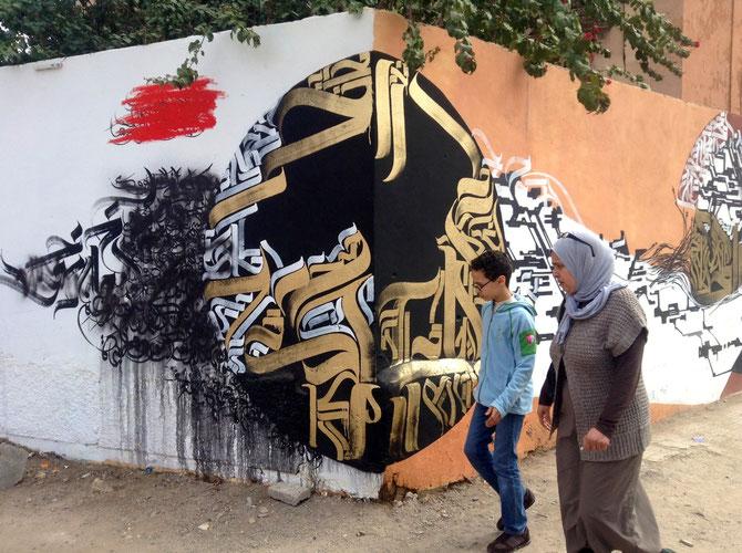 MB 5 . BIENNALE 2014. ART STREET.