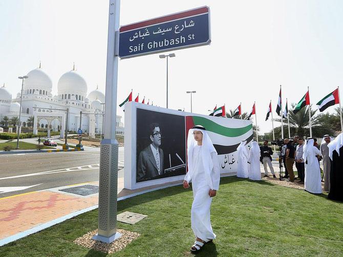 ABU DHABI. 18 Février 2014. Inauguration de la rue Saif Ghubash (1932+1977) Il est nécessaire que la jeune génération se souvienne de ses Martyrs et cherche à  mieux les connaître.