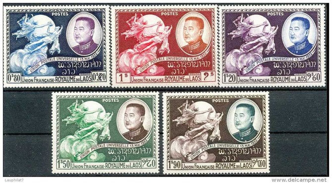 TIMBRES DE 1952. ROYAUME DU LAOS INDEPENDANT (1952 à 1975).
