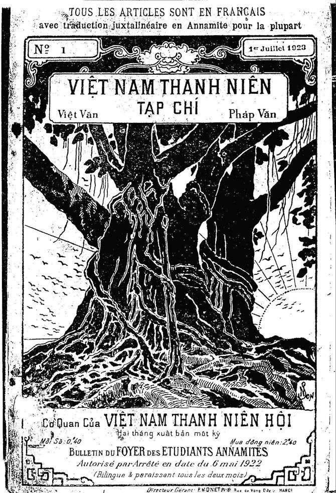 NAM SON. VERS 1930. GRAVURE SUR BOIS. CHOISI PAR LE DR. HUU NGOC ( 1918 - ) POUR LA COUVERTURE DE SON BEST-SELLER