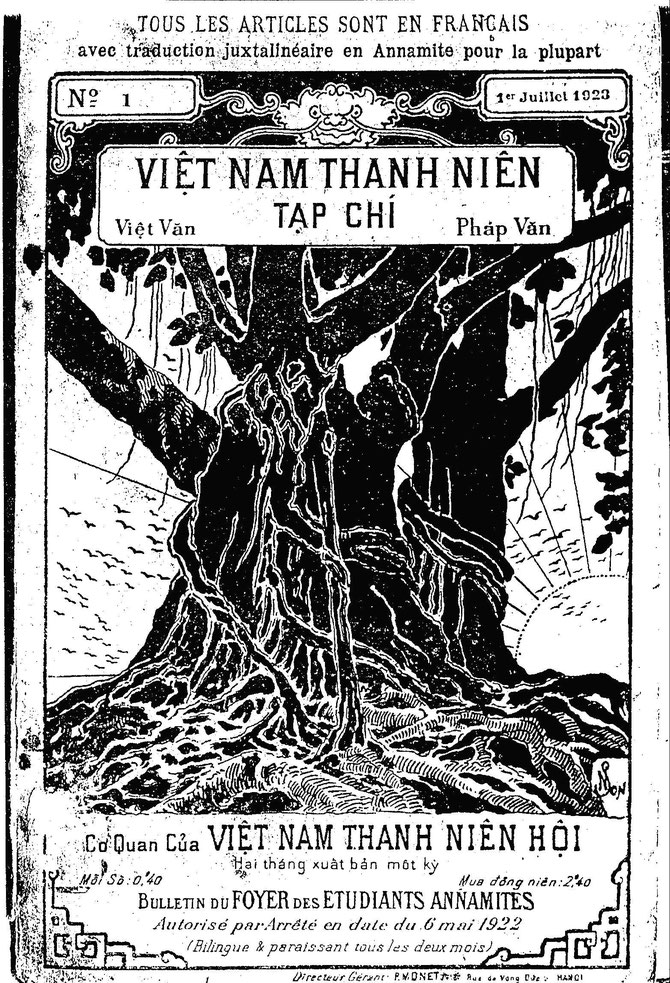 "1923. GRAVURE SUR BOIS. Bulletin du FOYER DES ETUDIANTS ANNAMITES DE PAUL MONET. CHOISI PAR LE DR. HUU NGOC (1918 - ) POUR LA COUVERTURE DE SON BEST-SELLER  ""WANDERING THROUGH VIÊTNAMESE CULTURE""(2004)GOLD PRIZE 2006,PRIX GADIF 2008. PH. C* NGÔ KIM-KHÔI."