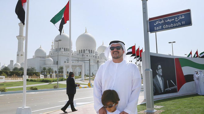 ABU DHABI. Mardi 18 Février 2014. Inauguration de SAIF GHUBASH Street près de la Mosquée Zayed.  Etaient  présents ses fils  et son petit-fils. C* DELORES JOHNSON