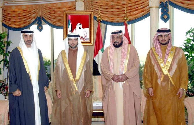 2 FEVRIER 2008. g.à dte.  S.A. SHEIKH MOHAMED BIN ZAYED AL NAHYAN PCE HERITIER D'ABU DHABI, S.A. SHEIKH HAMDAN, S.A. L'EMIR  KHALIFA  BIN ZAYED AL NAHYAN, PT. DES E.A.U, SHEIKH MAKTOUM  BIN MOHAMMED AL MAKTOUM