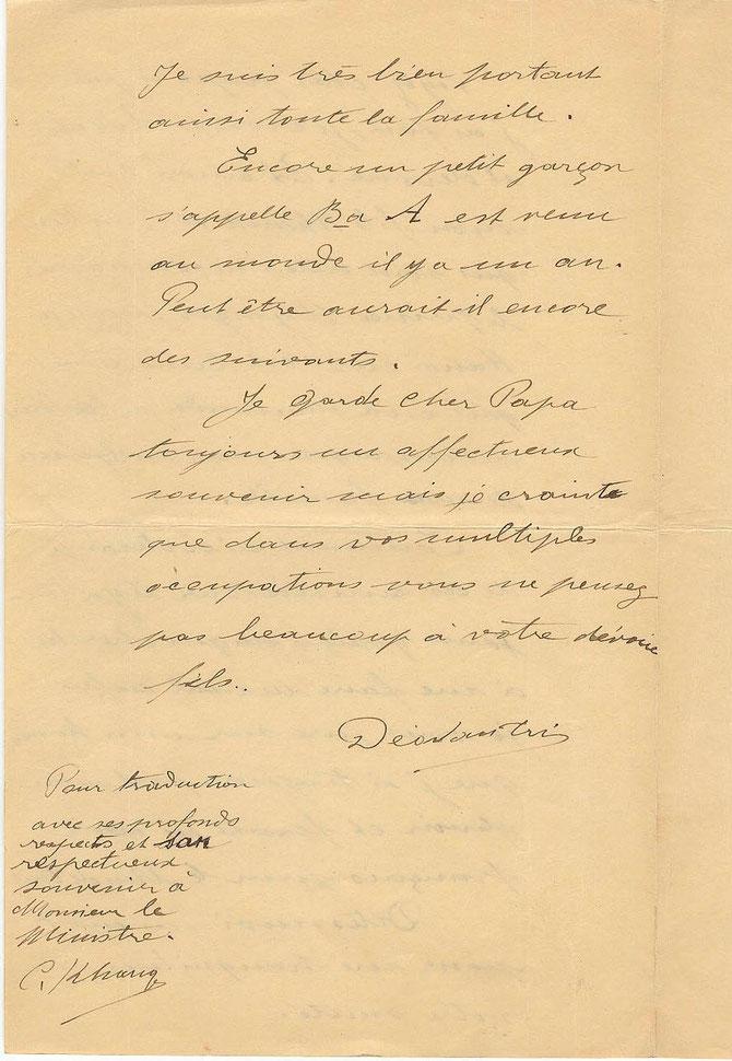 LETTRE DE DEO VAN TRI à AUGUSTE PAVIE.23 SEPTEMBRE 1897. TRADUITE ET ECRITE PAR SON NEVEU CAM KHANG..