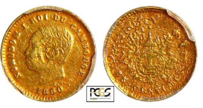 ROI NORODOM Ier 1860_1904. 20 CENTIMES OR 1860. EMISSION DE 1899 PNOM6PENH