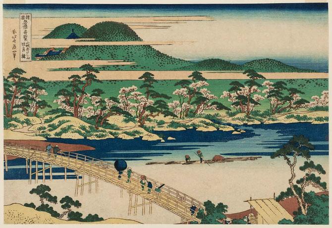 """ESTAMPE DE HOKUSAI (1760 - 1849) représentant en 1830  """" LE PONT QUE TRAVERSE LA LUNE"""" - TOGETSU-KYÔ -"""