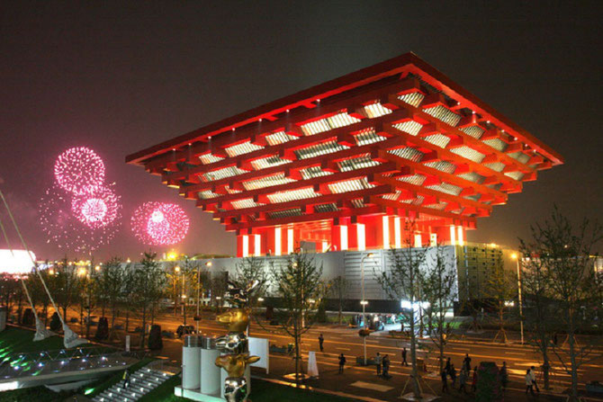 EXPOSITION UNIVERSELLE 2010. PAVILLON DE CHINE