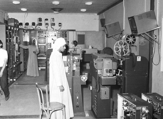 1951. LA PREMIERE RADIO KOWEÏTIENNE.