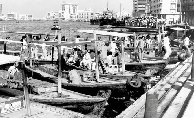 ANNEES 1950 . CREEK DUBAI
