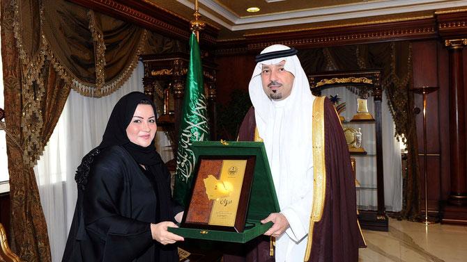 Prince Mishaal et Dr Nora bint Faisal Al Shaaban; de la Chambre de Commerce et d'Industrie de Najran