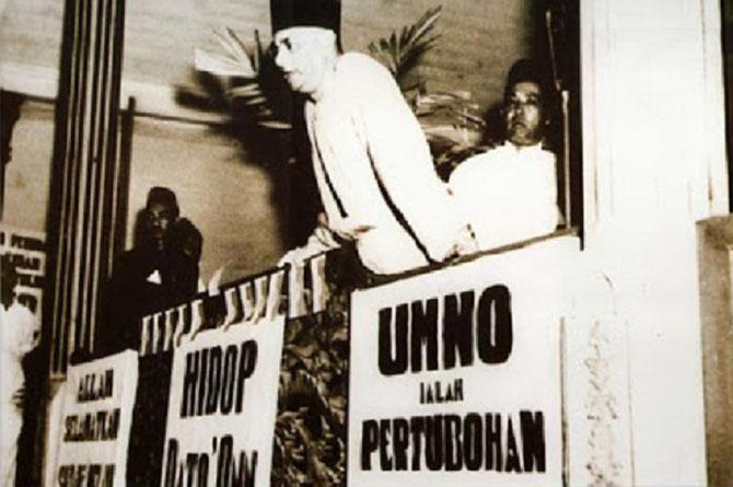 1947. BALAI BESAR,  ALOR STAR CAPITALE DE L'ETAT DE KEDAH. APPEL DE ONN JAAFAR POUR L'UMNO.