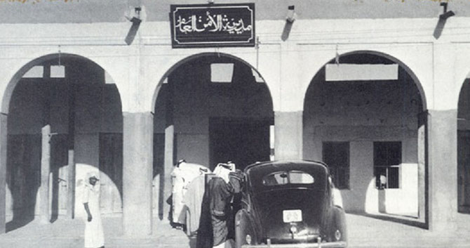 TOUTES LES PHOTOS ANCIENNES QUI SUIVENT PROVIENNENT  DU AL-DIWAN AL-AMIRI . AVEC NOS RESPECTUEUX REMERCIEMENTS.