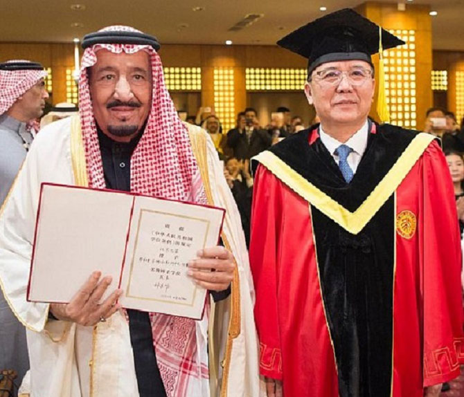 SA MAJESTE EST DOCTEUR HONORIS CAUSA DE L'UNIVERSITE DE PEKIN