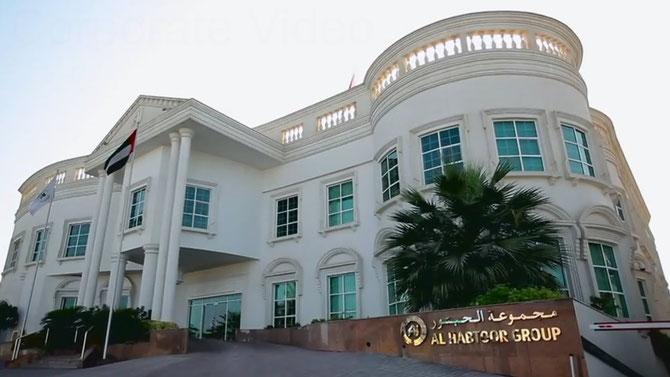 1970 - 2015. 45è ANNIVERSAIRE DE AL HABTOOR GROUP. AL WASL ROAD,  AL SAFA . DUBAI.