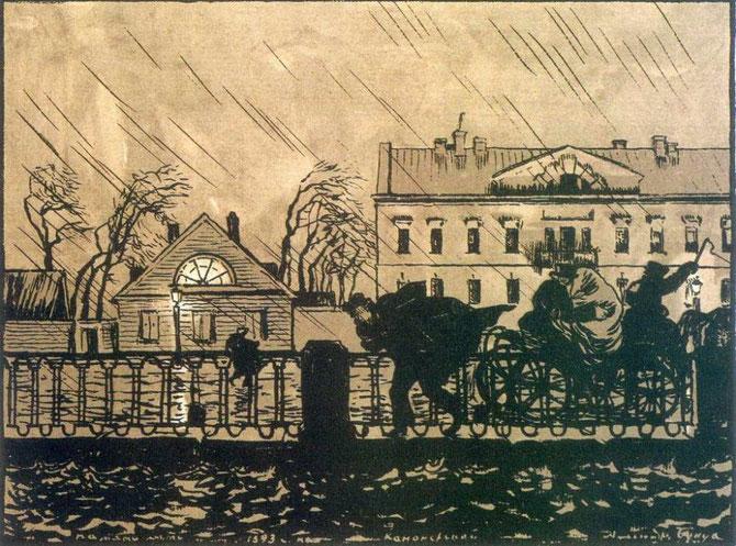 """LE CAVALIER DE BRONZE 1833 .  """"Novembre exhalait sa froidure / sur Petrograd enténébré"""""""