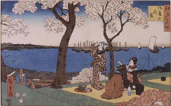 "Utagawa HIROSHIGE (1797 EDO-12 OCT. 1858 EDO). PERIODE UKIYO-E. ""LES CERISIERS EN FLEURS""."