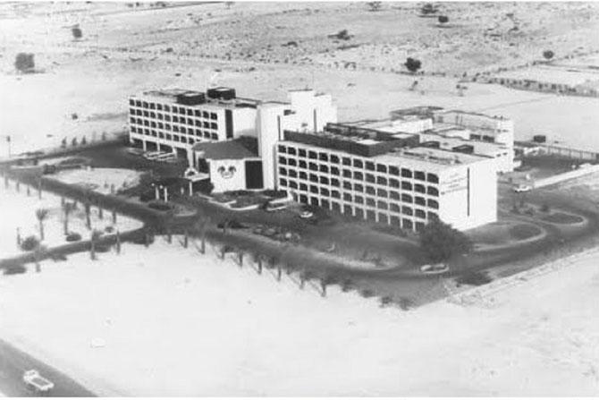 circa 1979 . HOTEL METROPOLITAN