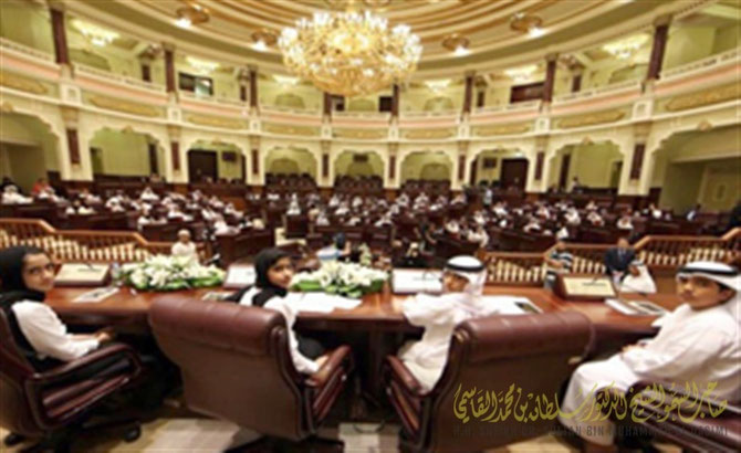 CHILDREN'S PARLIAMENT. UNE DES NOMBREUSES INITIATIVES DE SON ALTESSE DR. SULTAN