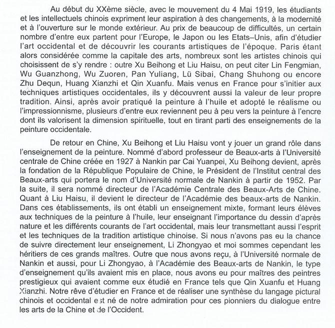 TEXTE DE LUCIE LI XIAOHONG
