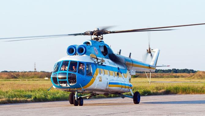 LE Mil-Mi-8 RUSSE  (29 YELLOW UKRAINIEN - MINISTRY OF EMERGENCY).  C* planespotters.net  . Concepteur initial MIKHAËL LEONTOVITCH MIL (1909 +1970)