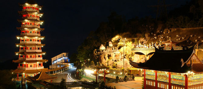 GENTING  HIGHLANDS. CHIN SWEE TEMPLE