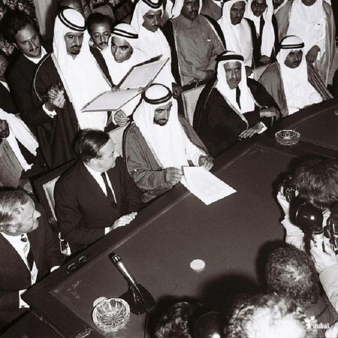 2 DEC. 1971. SUMAILH, FRONTIERE ABOU DHABI et DUBAI. RATIFICATION CONSTITUTION  E.A.U