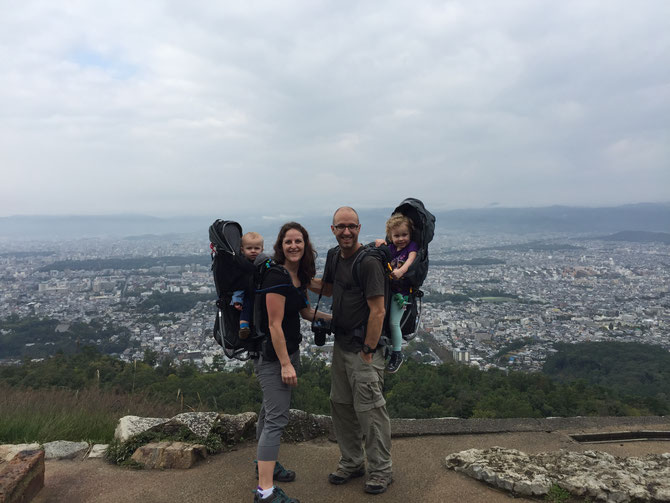 Kyoto - 7 Day Itinerary For Active Families with Small Kids - A Hike up Daimonji