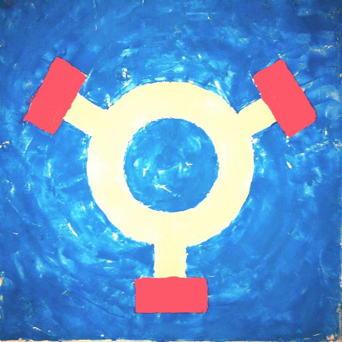 """""""Der Sackkreisel"""" vom Leben gezeichnet, aber von mir gemalt - diesmal mit Acryl und Paste auf Leinwand"""