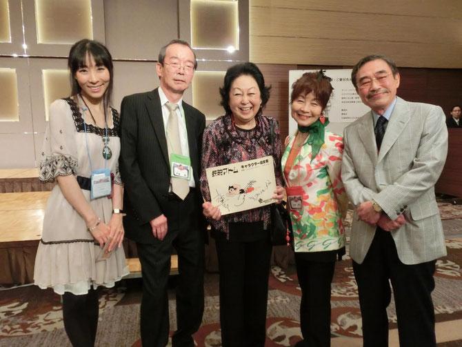西塔紅美さん、伊藤社長(虫プロ)、清水マリさん、水垣洋子さん、永井一郎さん