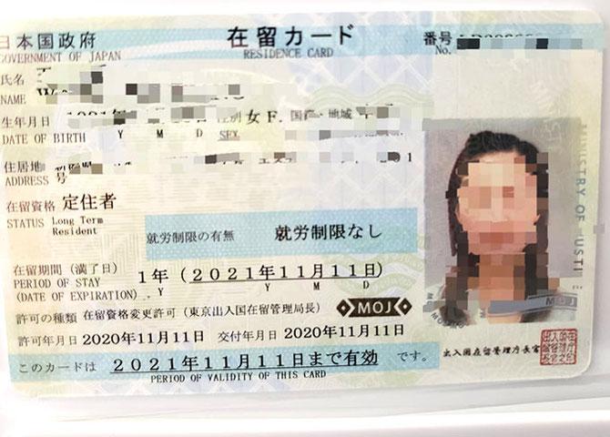 難案件ビザが立て続けに許可【新潟の在留資格入管申請】