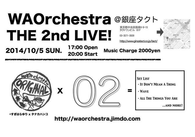 WAOrchestra The 2nd LIVE!無事に終了です!ありがとうございます。