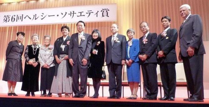 第6回ヘルシーソサエティ賞受賞 集合写真