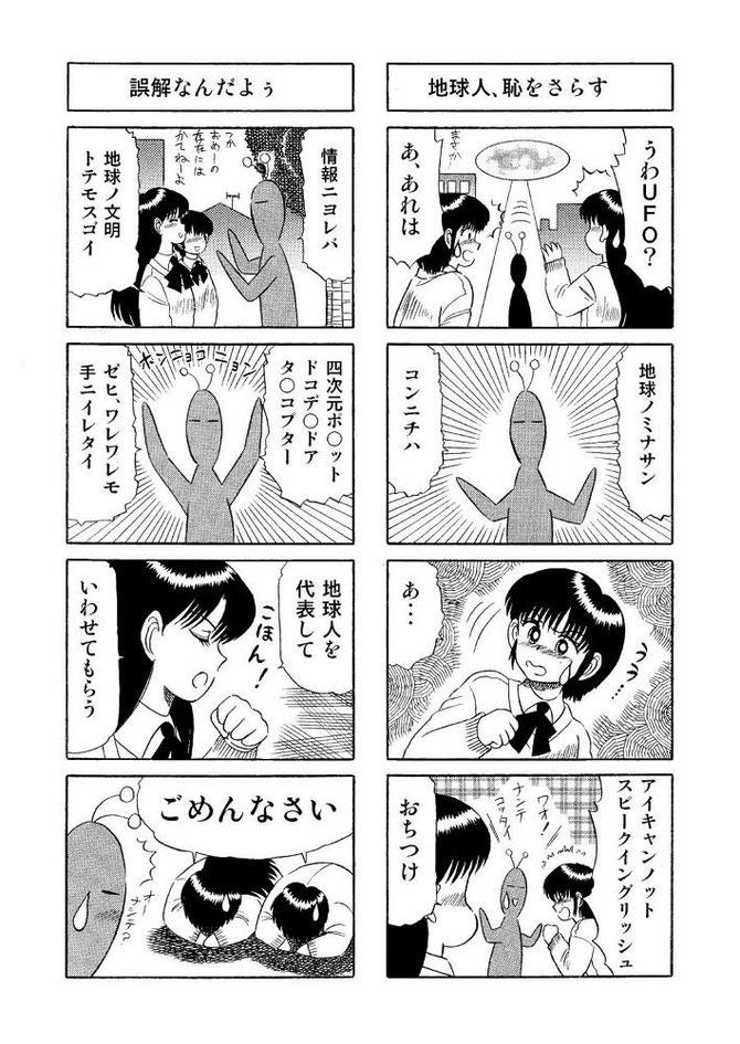 6ページ目