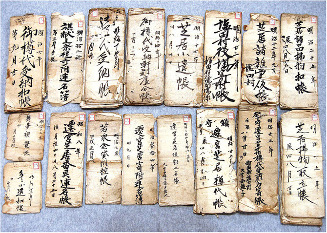 Some of the documents related to the Nishi-Shioko revolving stage