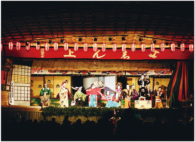 A scene change being implemented with the revolving stage during the climax of the kabuki play Kichirei Soga Taimen (2001)
