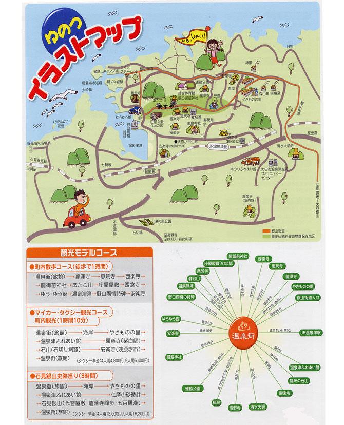 温泉津 イラスト 地図