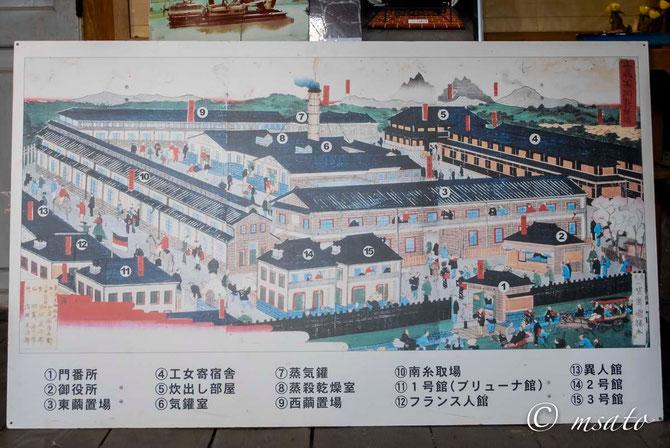 Tomioka Seishijo - Patrimonio Mundial da Humanidade - marco da industrialização japonesa