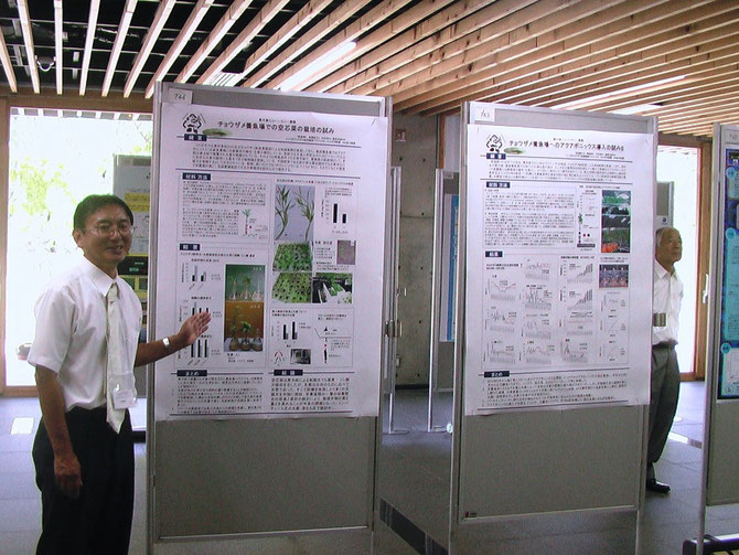 平成25年度 日本水産学会秋季大会 於三重大学 チョウザメ養魚槽の水質改善への空芯菜・インパチェンス・トウガラシ類の及ぼす効果について、バーミキュライトのクロロフィル含量に及ぼす影響など発表しました(2件)!多くの方々が見に来て下さいました。