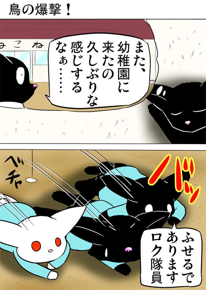 伏せる黒猫とウサギたち