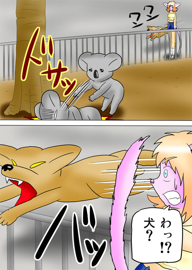 柵を飛び越える犬